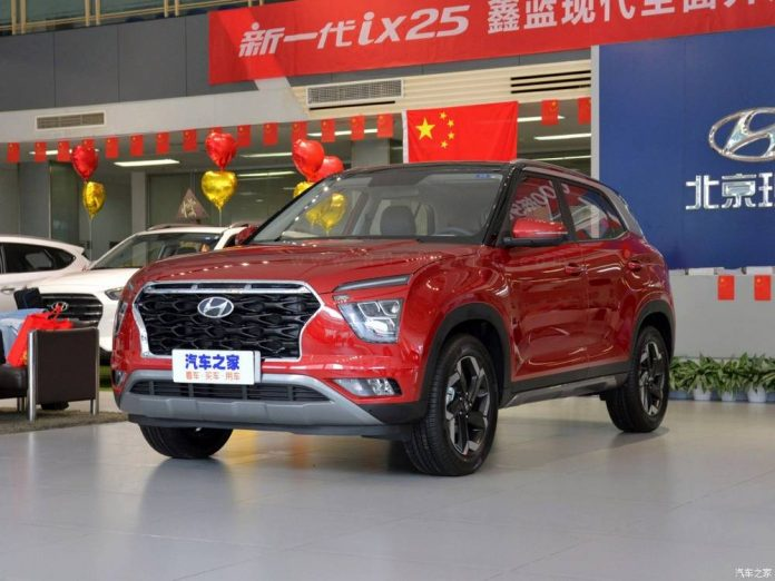 The All New Creta ix25 unveiled in China: A Closer Look