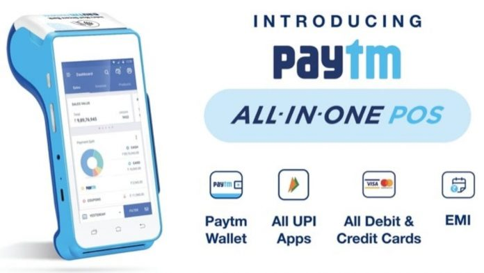 Paytm POS Machine - The All in one Paytm swipe Machine for small vendors and merchants.