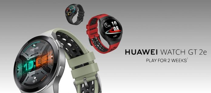 Huawei Watch GT 2E Launched. Check Price, Specification & other Details.