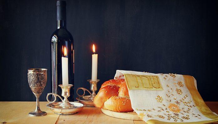 Jewish Products
