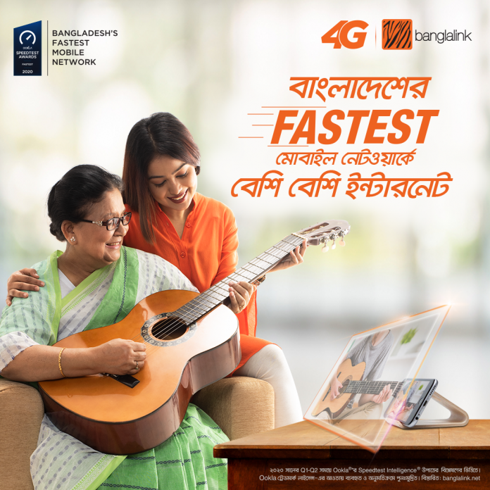 Bangladesh's Fastest Mobile Network