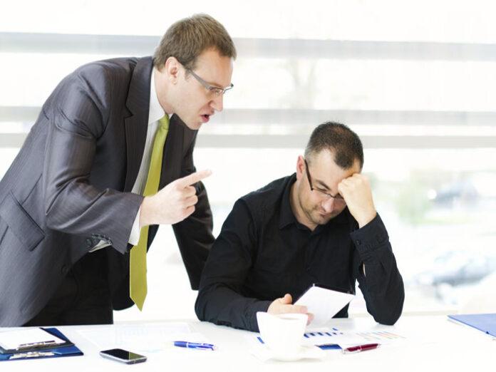 employee treatment